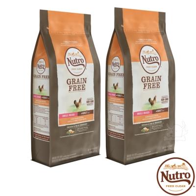 【Nutro 美士】低敏無穀 小型 成犬糧(農場鮮雞+扁豆+地瓜)4磅 X2包