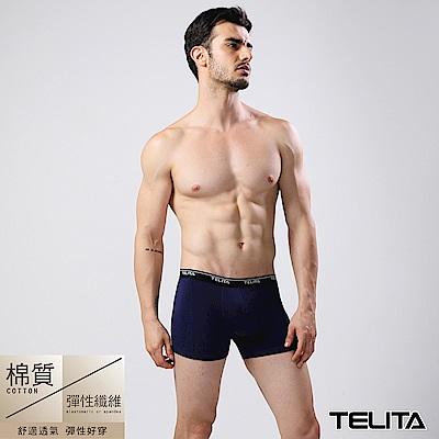 男性內褲 彈性素色平口褲  深藍色 TELITA
