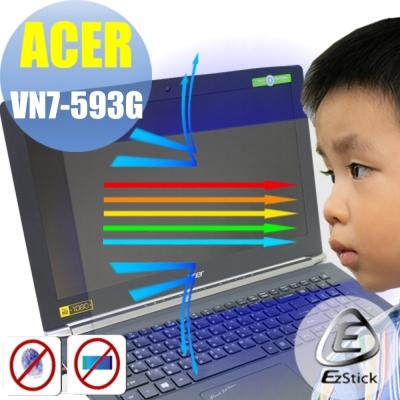 EZstick ACER Aspire V15 VN7-593 G 專用 防藍光螢幕貼