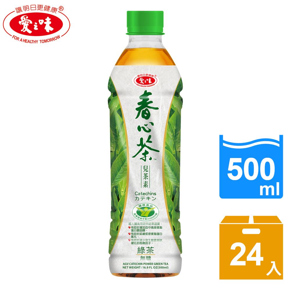 愛之味 春心茶(500mlx24入)