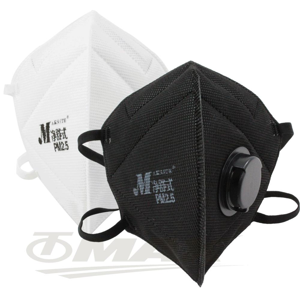 omax凈舒式防霾防塵抗PM2.5口罩附排氣閥-4入(顏色隨機)-8H