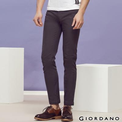 GIORDANO男裝低腰摩登窄管休閒褲-05岩石灰