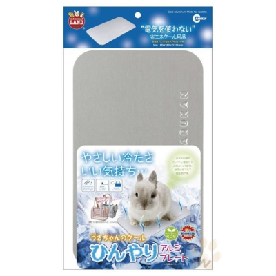 Marukan 兔兔專用涼鋁墊