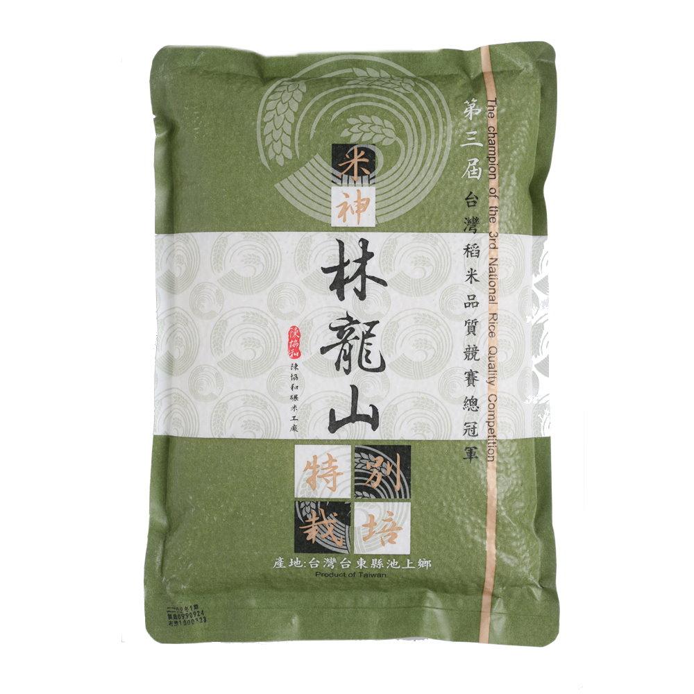 【陳協和池上米】林龍山的米(2公斤x3包)