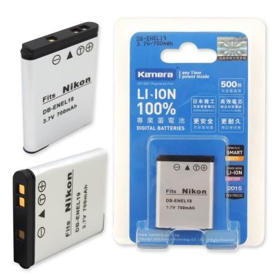 Kamera 佳美能 For NIKON EN-EL19 高容量相機鋰電池