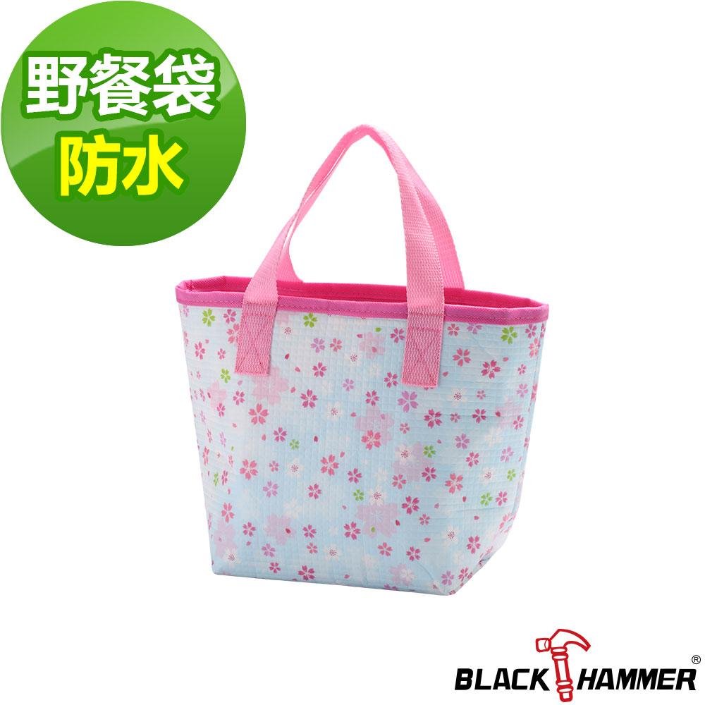 義大利 BLACK HAMMER 櫻花野餐袋