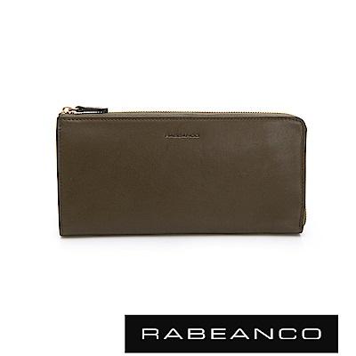 RABEANCO 迷時尚系列撞色多格層拉鍊長夾 橄欖綠