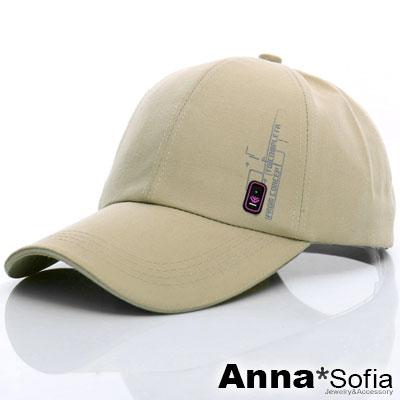 AnnaSofia 印文長方鈕標 棉質防曬遮陽運動棒球帽(黃杏系)