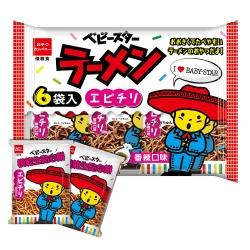 OYATSU優雅食 點心餅分享包-香辣(40gx6包)