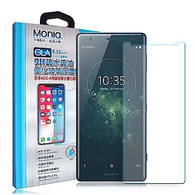 MONIA SONY Xperia XZ2 日本頂級疏水疏油9H鋼化玻璃膜