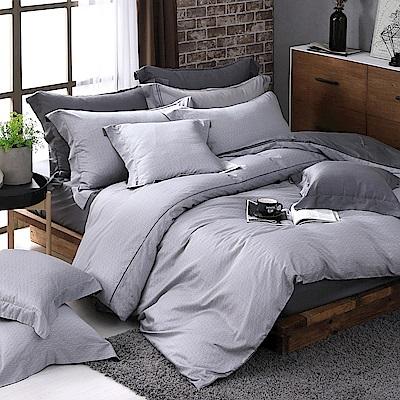 OLIVIA  羅蘭德 加大雙人兩用被套床包四件組 棉天絲