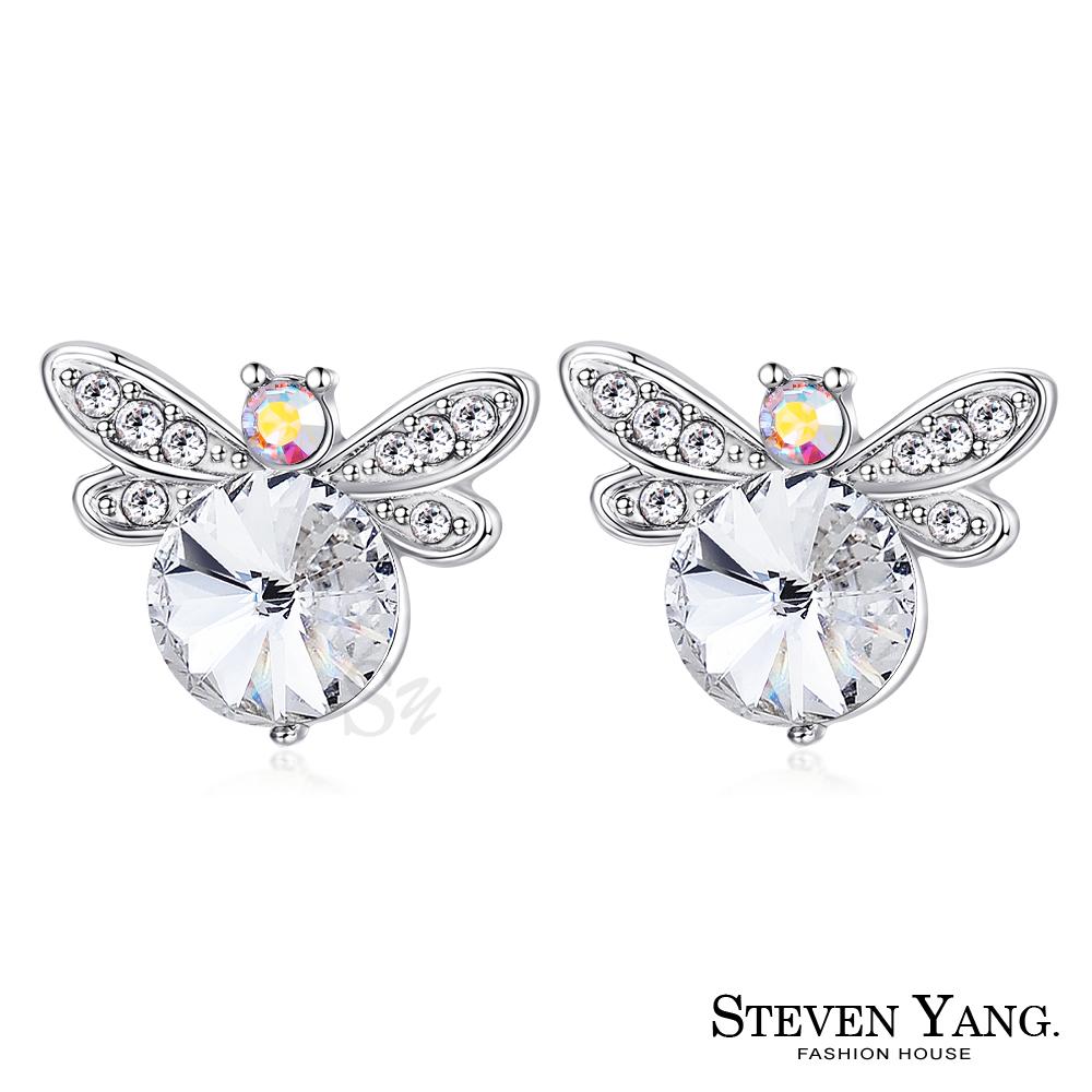 STEVEN YANG 白K耳針式耳環 甜美蜻蜓 (銀色白水晶)