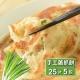 OEC蔥媽媽 自製豬油-手工蔥抓餅(25片/5包) product thumbnail 1