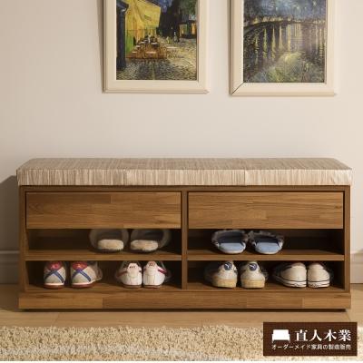 日本直人木業-BRAC層木106cm坐鞋櫃(106x38x44cm)