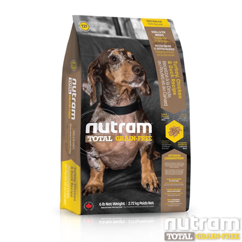 Nutram紐頓 T27無穀迷你犬 火雞配方 犬糧 1.36公斤