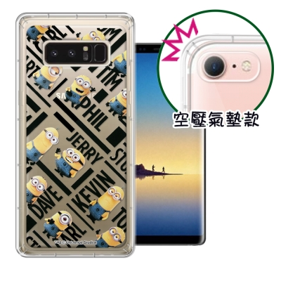 正版Minions小小兵 Samsung Galaxy Note8 空壓安全手機...
