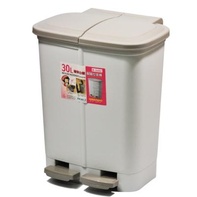 創意達人30L腳踏式二分類圾桶