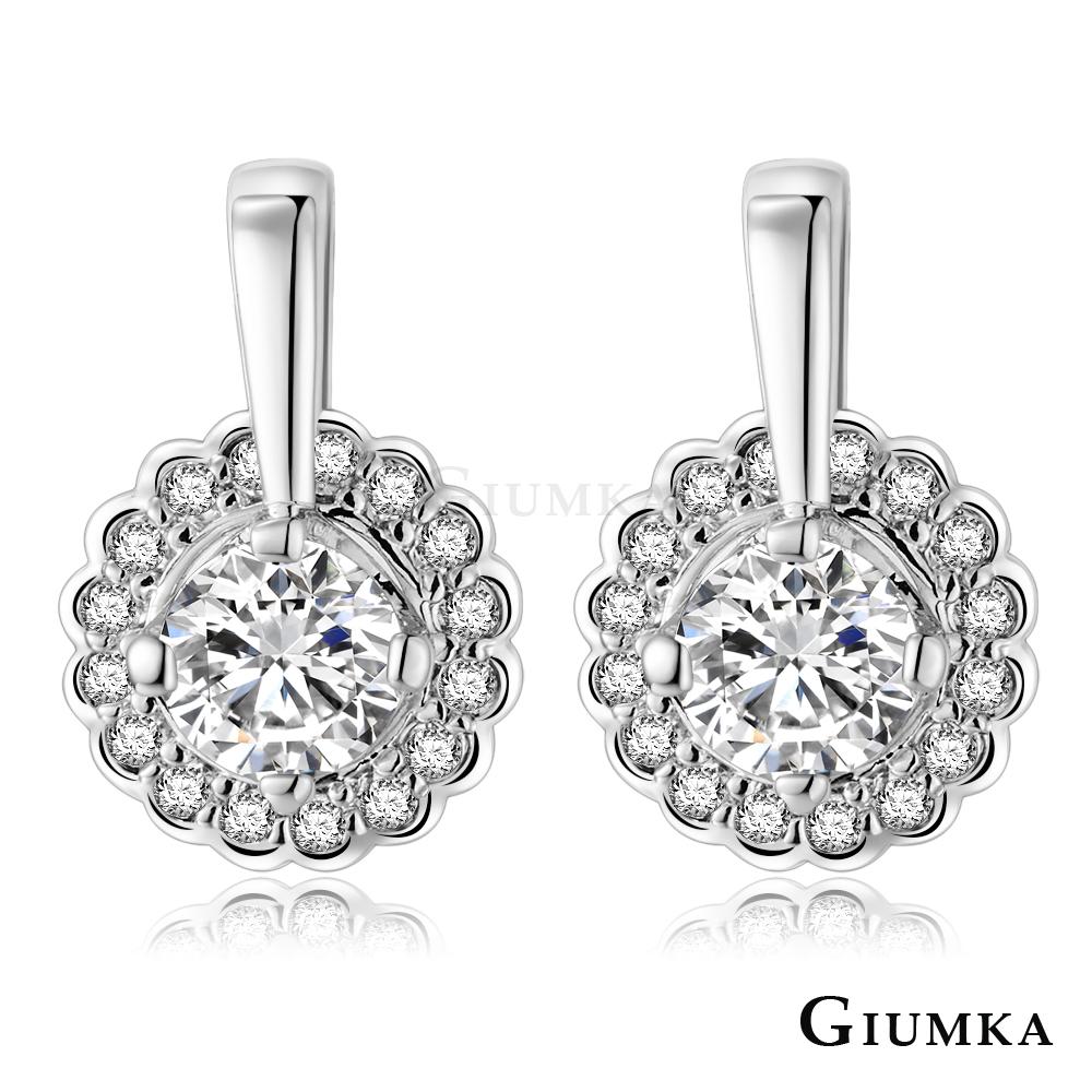 GIUMKA 浪漫花環滿鑽耳環 八心八箭