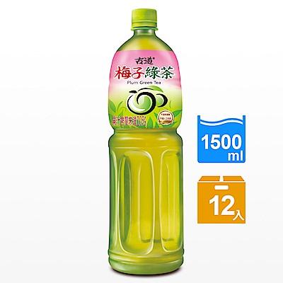 古道 梅子綠茶(1500mlx12瓶)