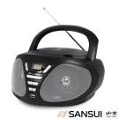 快-SANSUI山水CD/FM/USB/AUX手提式音響(SB-U36)