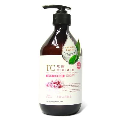 TC系列 玫瑰急救護膜(500ml)