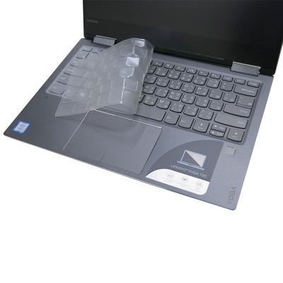 EZstick Lenovo YOGA 720 13 奈米銀抗菌 TPU 鍵盤保護膜