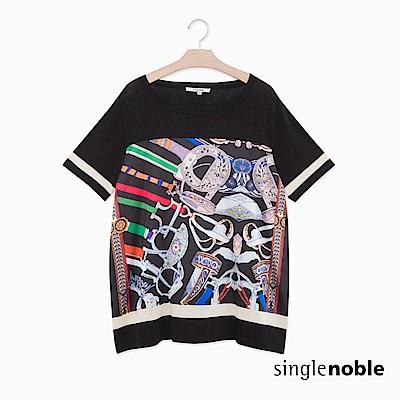 獨身貴族 時光轉軸幾何圖騰設計針織衫(1色)