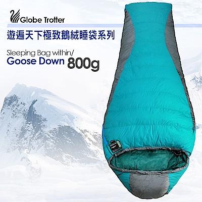 【遊遍天下】MIT台灣製鵝絨保暖防風防潑水睡袋GD800(1.45kg)