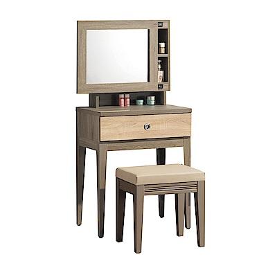 品家居 芭拉2尺橡木紋推鏡式化妝鏡台含椅-60.6x40.1x130cm免組