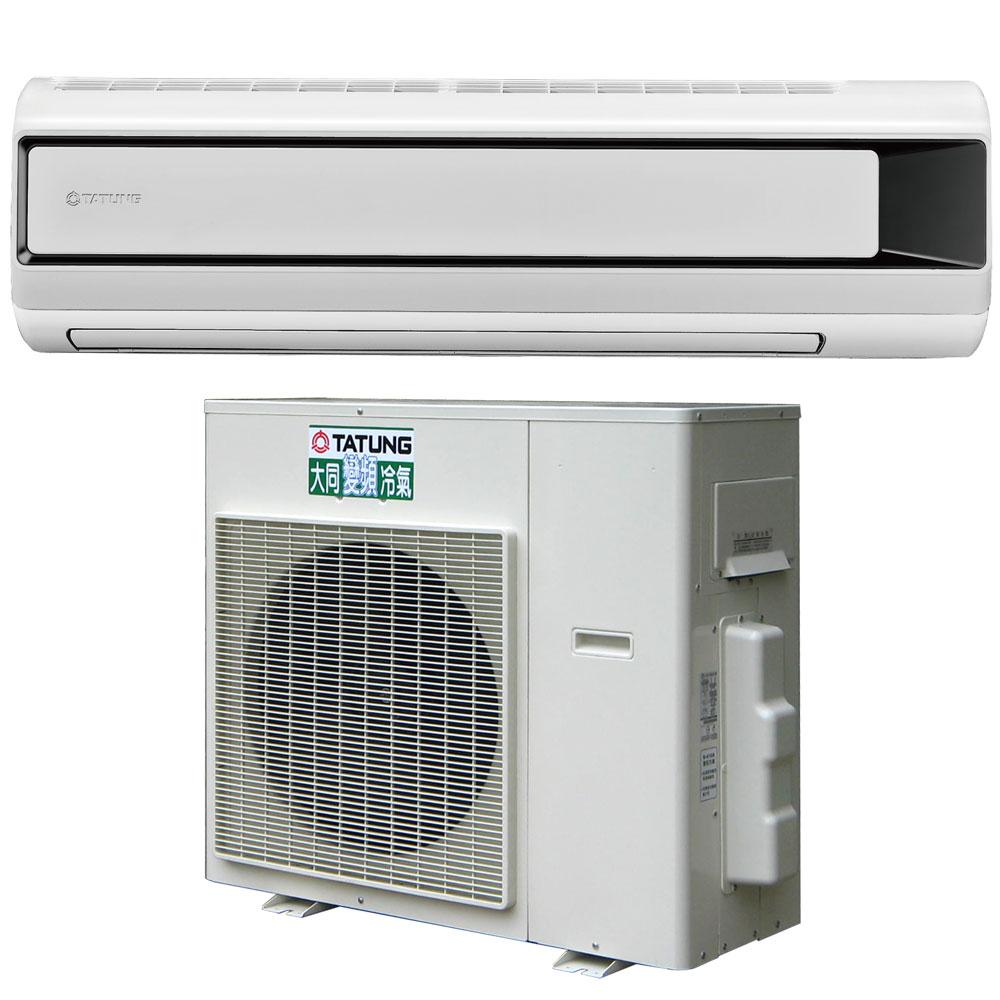 [單機不含安裝]大同10-14坪節能環保變頻冷暖氣R-632DYBN/FT-632DYBN