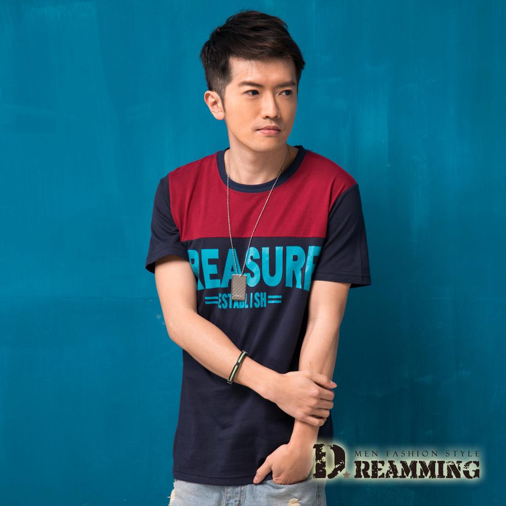 Dreamming 韓系街頭潮流TREASURE圓領短T-共四色 (深藍)