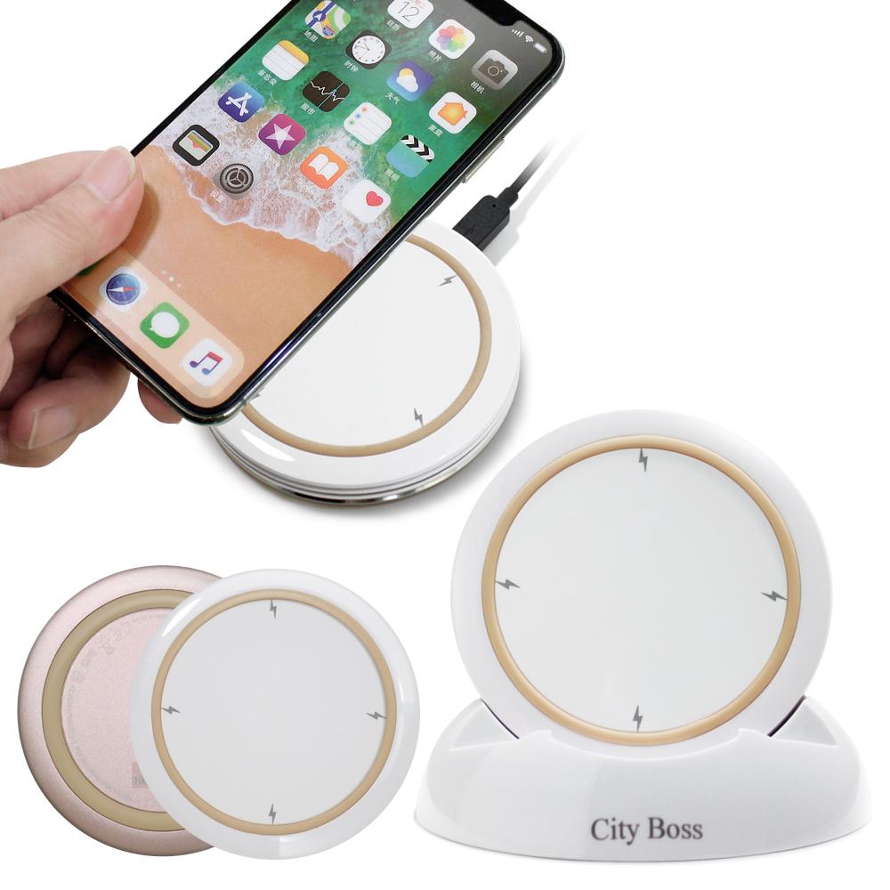 CB 無線充電器 5V/2A/10W 搭配支架 for iPhoneX/Note8-玫瑰金