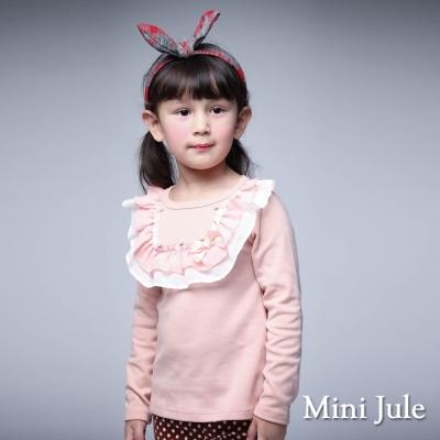 Mini Jule 童裝-上衣 百摺方領長袖棉質T恤(粉)