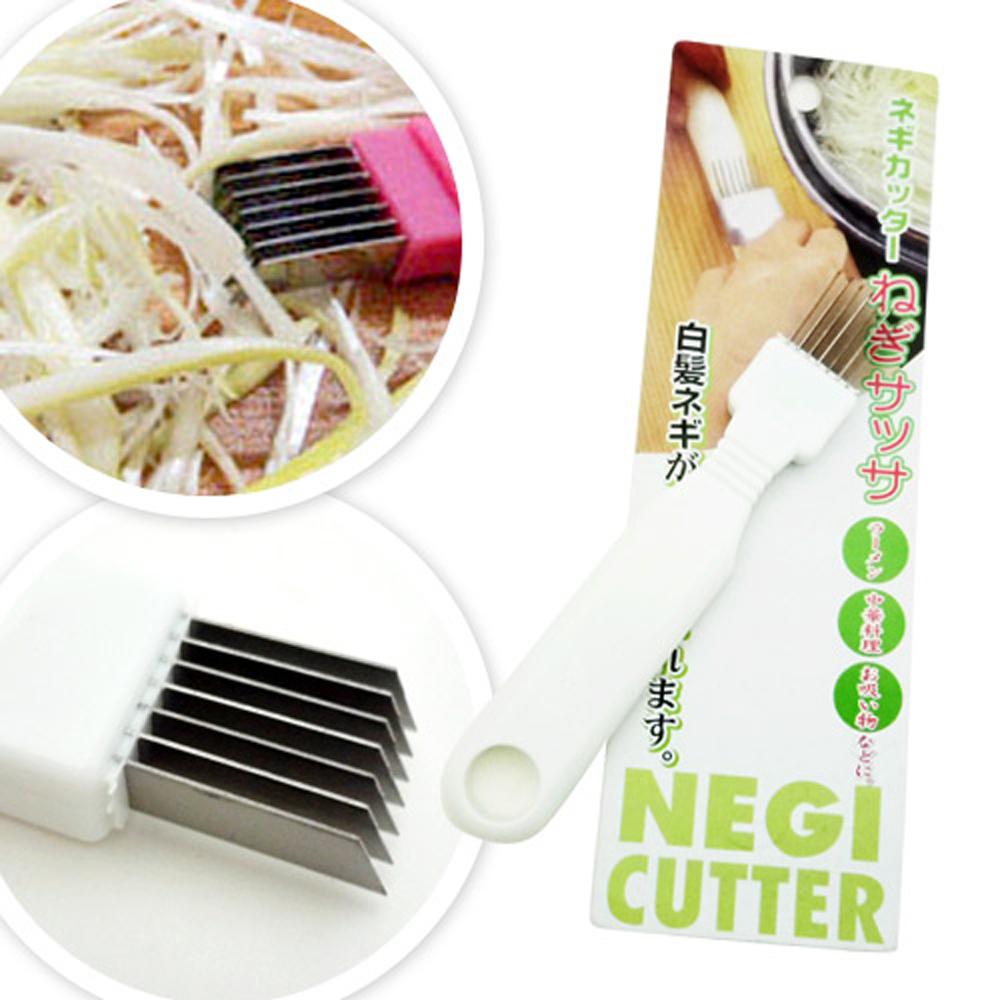 kiret 專業蔥絲刀2入-廚房好幫手好用輕鬆切絲