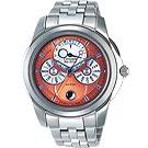【CITIZEN】光動能全日曆計時腕錶(香檳色)