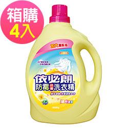 依必朗抗菌防霉洗衣精-陽光香氛4000g*4瓶