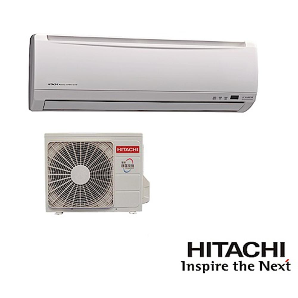 日立4-6坪 冷暖 變頻分離式冷氣 RAS-28HK1/RAC-28HK1