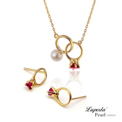 大東山珠寶 頸間的悸動 紅石榴珍珠純銀項鍊耳環套組