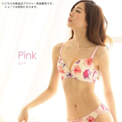 aimerfeel 粉漾花彩美胸內衣FGH罩杯-粉紅色
