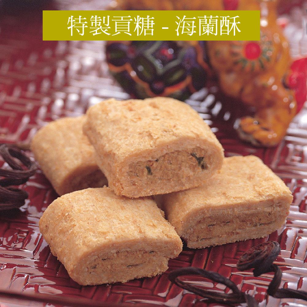 聖祖貢糖 海蘭酥(12入/包)