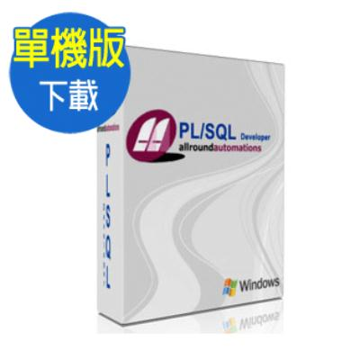 PL/SQL Developer 單機版 (下載)
