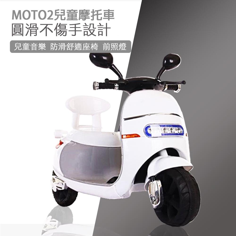 TECHONE MOTO2 大號兒童電動摩托車仿真設計三輪摩托車