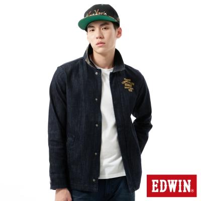 EDWIN 外套 經典迷彩工裝夾克-男-原藍色