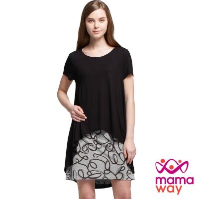 孕婦裝 哺乳衣 絲柔假兩件印花洋裝(共二色) Mamaway
