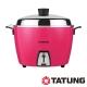 TATUNG大同 10人份不鏽鋼內鍋電鍋(TAC-10L-DI)
