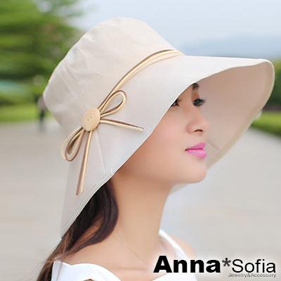 AnnaSofia-雙線鈕釦綁結-防曬遮陽寬簷遮陽帽漁夫帽-米杏系