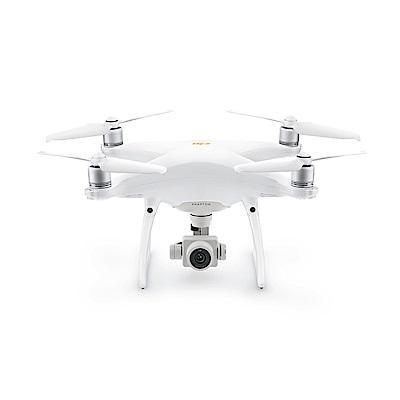 DJI Phantom 4 Pro V2.0 空拍機 (附標準無螢幕遙控器)
