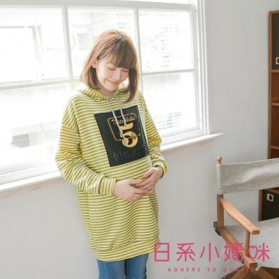 日系小媽咪孕婦裝-連帽條紋立體感金色數字5長版上衣-共三色
