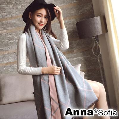 AnnaSofia 斜方線條雙面色 仿羊絨大披肩圍巾(灰粉系)