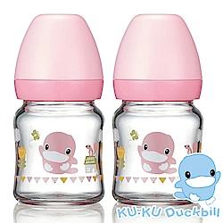 KUKU酷咕鴨 超矽晶寬口玻璃奶瓶 120mlx2 (2色可選)